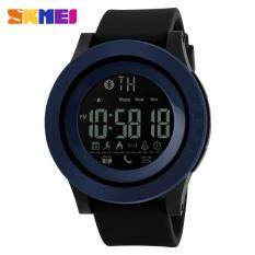 SKMEI 1255 Mens Waterproof Electronic Watch Calorie Step Bluetooth Watch Blue Malaysia
