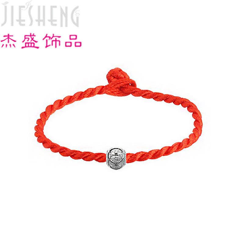 Slave Chain Link Finger Ring Bracelet Bangle For Men Women (BEST)-Wholesale transport beads bracelet lucky red rope Benmingzhuguang beads couple red rope street vendor wholesale - intl