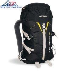 5f70555c94 Tatonka - Buy Tatonka at Best Price in Malaysia