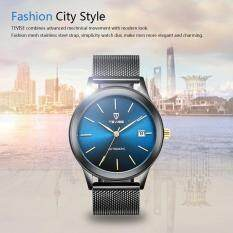 TEVISE Brand Luxury Automatic Mechanical Men Watch Water-Proof Mesh Stainless Steel Band Self-Winding Man Casual Wristwatch + Box Malaysia