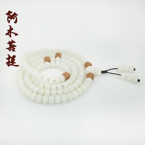 Putih Giok Bodhi Root Gelang 108 Sweter Rantai Kalung Emas Hanya Bodhi Laki-laki Gelang-Internasional
