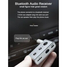 Top-Sky Car Bluetooth Audio Receiver AUX Input Lossless Sound Quality  Supports Calls