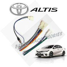 Toyota Altis 2014-2017 Oem Plug And Play Socket Cable Player Socket + Antenna Socket By Car Online Automart.