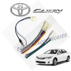 Toyota Camry 2012-2017 Oem Plug And Play Socket Cable Player Socket + Antenna Socket By Car Online Automart.