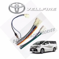 Toyota Vellfire 2014-2016 Oem Plug And Play Socket Cable Player Socket + Antenna Socket By Car Online Automart.