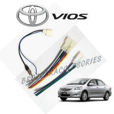 Toyota Vios 2007-2012 Oem Plug And Play Socket Cable Player Socket + Antenna Socket By Car Online Automart.