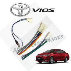 Toyota Vios 2014-2017 Oem Plug And Play Socket Cable Player Socket + Antenna Socket By Car Online Automart.