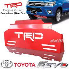 Trd Design Steel Front Engine Bash Plate Sump Guard For Toyota Hilux Revo Sr5 2015 Onwards (red) By Carpartsmy..