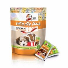 Tura Brand Pet´s Milk Powder 20g X 12 Sachets By Happy Pets.