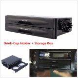 Car Double Din Radio Pocket Installation Dash Storage Box Drink Cup Holder