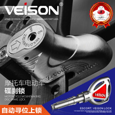 Veison/ Villsion Disc Brake Lock For Motorcycle Electric Vehicle Anti-Theft Disc Lock By King Of Glory.