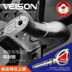 Veison/ Villsion Disc Brake Lock For Motorcycle Electric Vehicle Anti-Theft Disc Lock By Crazy Department Store.