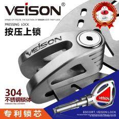Villsion Veison Motorcycle Lock Disc Lock Car Lock Electric Vehicle Anti-Theft Lock Bike Disc Lock Lock For Bicycle By Hellomisschen.