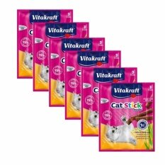 Vitakraft - Cat Sticks Mini + Chicken & Cat Grass 18g X 5 By Happy Pets.