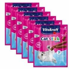 Vitakraft - Cat Sticks Mini + Salmon & Omega 3 X 5 By Happy Pets.
