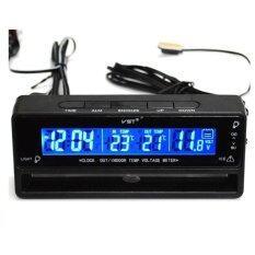 VST 7010 Informasi Model V Termometer Mobil, Jam Mobil, Mobil Pengukur Tegangan Volt, Lampu Latar
