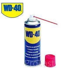 Wd-40 Multipurpose Spray - Wd40 333ml By Proeast.