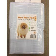 Wee Wee Pad Super Economical (50pcs) 45cm X 60cm By Df Pet Grocery.