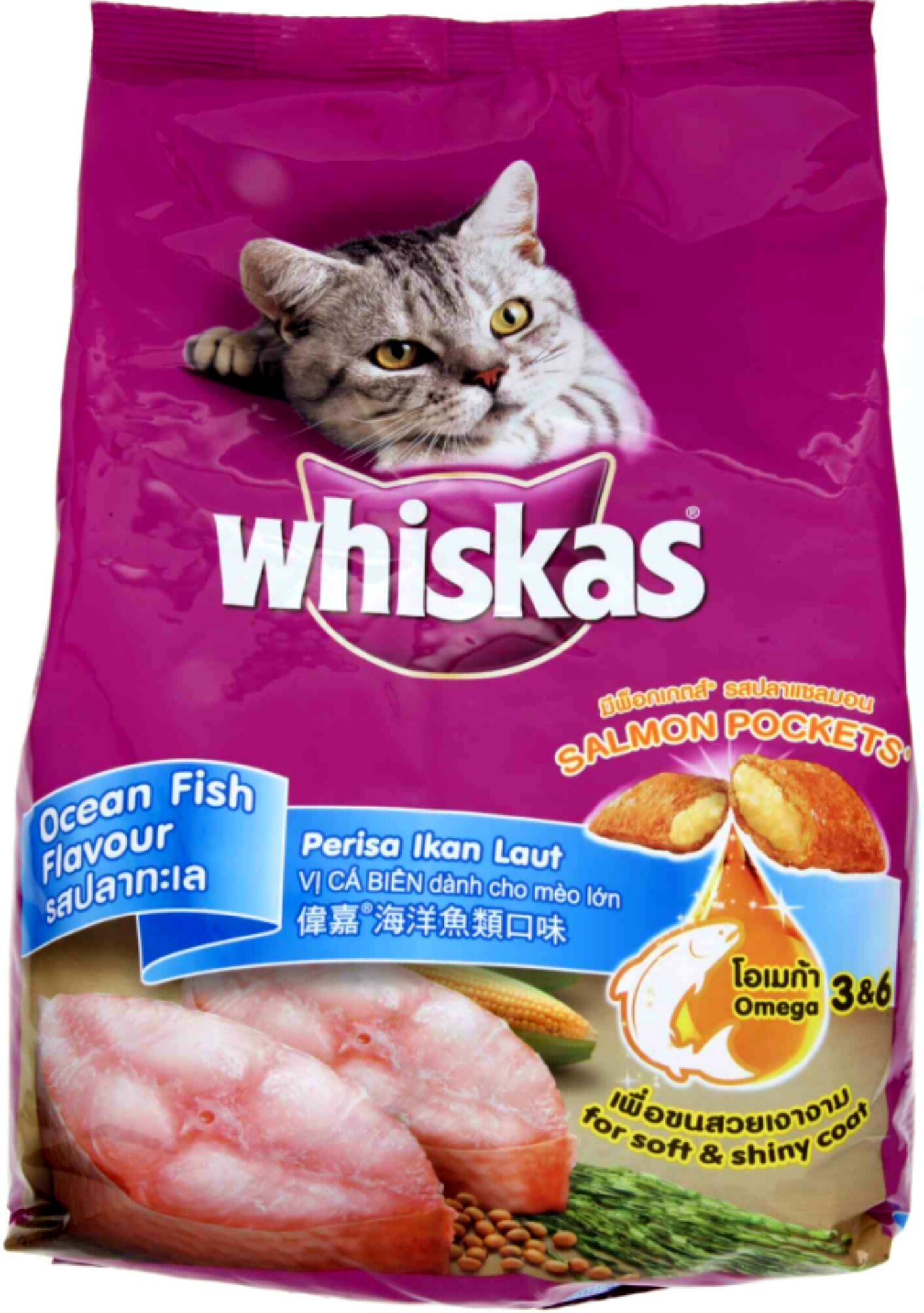 Whiskas Products For The Best Prices In Malaysia Makanan Anak Kucing Junior 85 Gram Wet Food Salmon Pockets Ocean Fish Flavour Cat 3kg