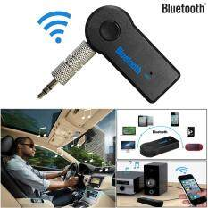Wireless Bluetooth 3.5mm Aux Audio Stereo Music Home Car Receiver Adapter Mic By Huimarket.