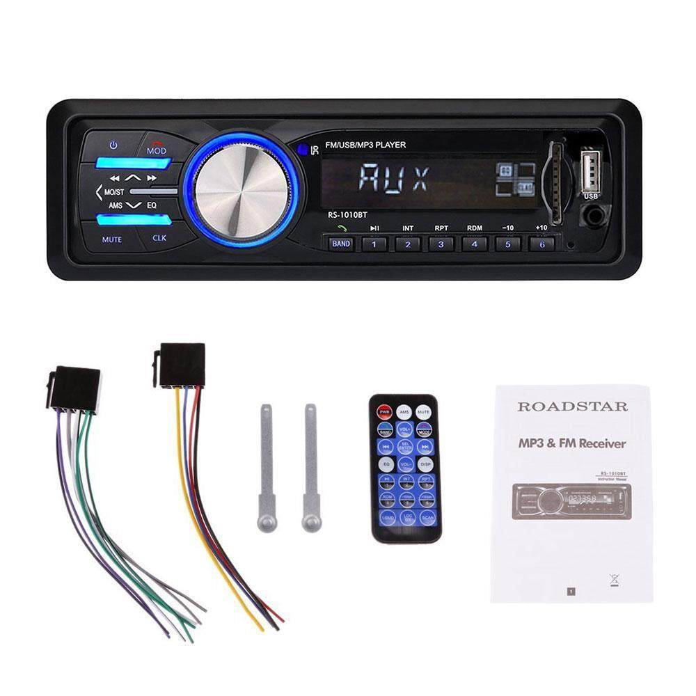 Womdee1010Bt Car Stereo Radio In Dash Hifi Headunits 1Din Bluetooth Receiver Fm Usb Sd Mmc Aux Eq Wma Mp3 Player Intl Cheap