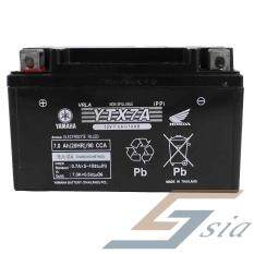 Yamaha / Honda Battery Motorcycle Size Ytx7a By Se Sia Auto Parts Motorcycle.