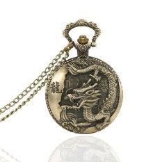 YBC Vintage Hollow Zodiac Pocket Watch Quartz Fob With Chain Pendant Gifts Malaysia