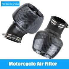 Justgogo 35mm Universal Air Filter Cleaner For 150cc-250cc Motorcycle By Justgogo.