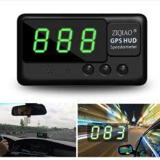 Ziqiao Universal Car Hud Head-Up Display Gps Speedometer - Black By Extreme Deals.