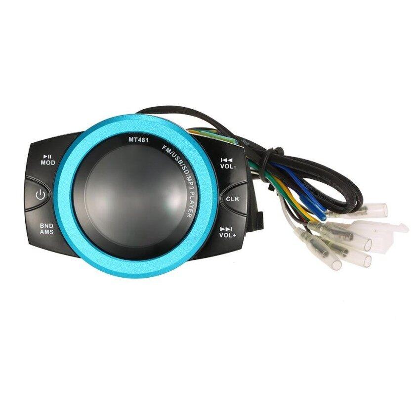 ZR 12 V 14 W Universal Sepeda Motor Anti-Air Sistem Audio Pembicara dengan LED Layar/TF Kartu Slot/Mini port USB/FM Radio/Alarm-Internasional