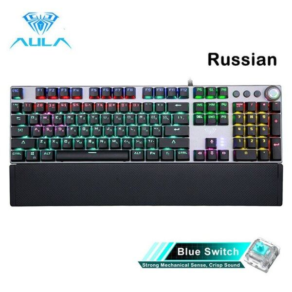 Aula F2088 Mechanische Gaming Toetsenbord 104 Anti-Ghosting Brown Switch Blue Wired Mix Backlit Keyboard Voor Gamer Laptop Pc Singapore