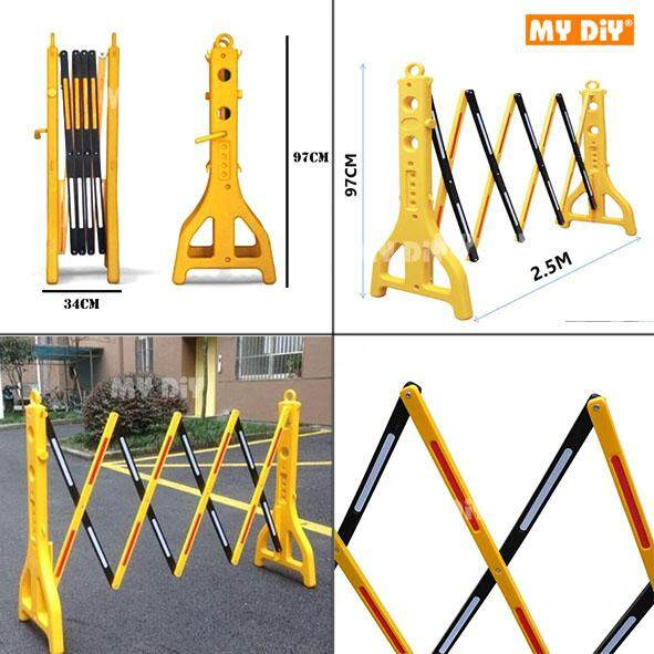 MYDIYHOMEDEPOT - 2.5 Extendable Safety Road Barrier / Safety Barrier