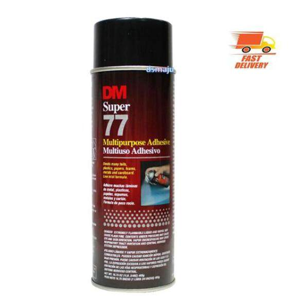 DM Super 77 Spray Glue non-toxic silicone spray adhesive from adhesive manufacturer 460g
