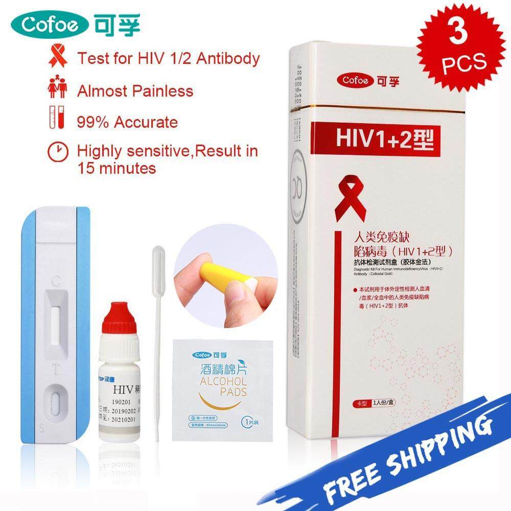 【3 PCS】 x Cofoe HIV1/2 Home blood Test Kit HIV AIDS Testing kits Free  Needles & Alcohol Pads ( 99 9% Accurate)
