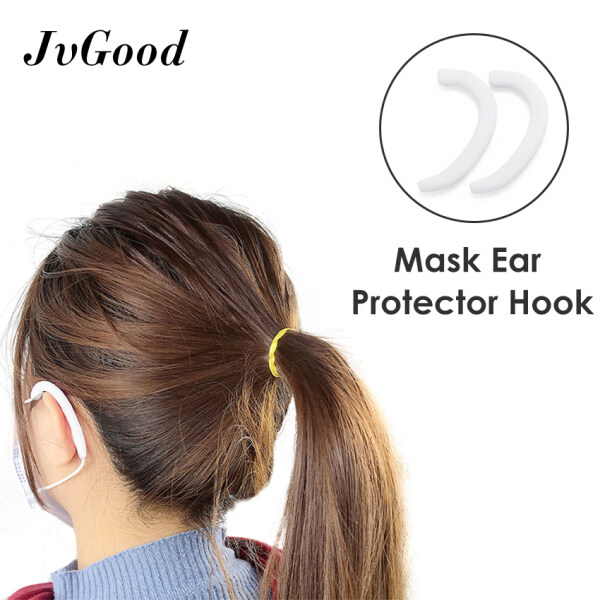 JvGood Cover Hook Ear Hooks Ear Protector for Face Cover Reusable Silicone Ear Caps for Cover Prevent Ear-pulling Ear Pain Relief Protection Ear Protector Ear Hooks Non Slip Earloop Covers Retainers for Adults/Kids Black or White