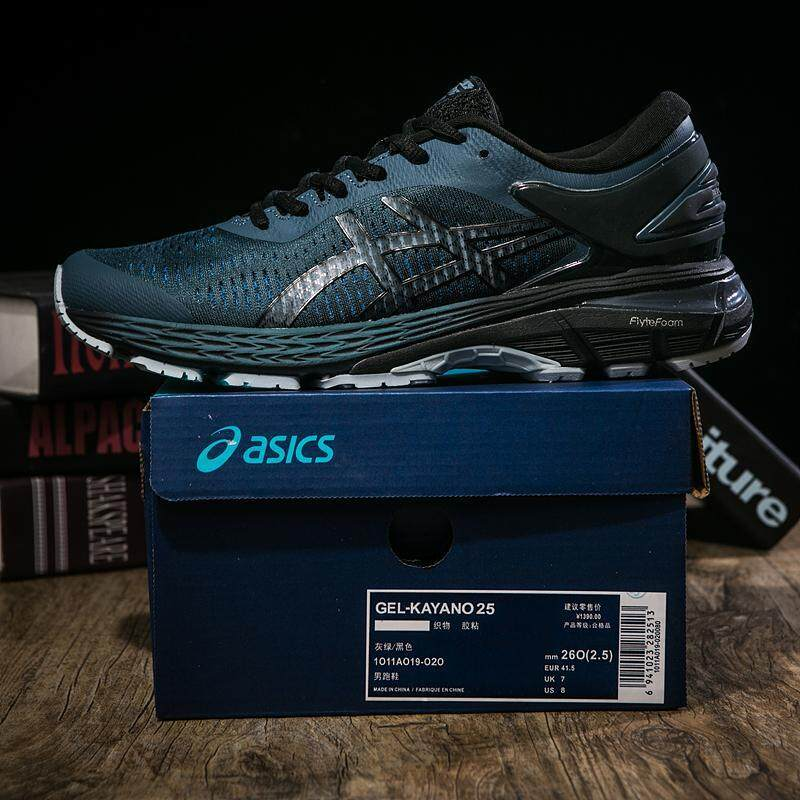 best authentic premium selection choose latest 2019 Hot Asics ASICS GEL-KAYANO 25 Stable cushioning running Men's shoes  sale