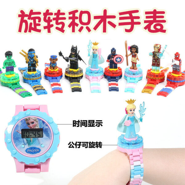 Ready Stock Toy Kids lego digital watch 🔥LOWEST PRICE🔥 JAM TANGAN BUDAK Malaysia