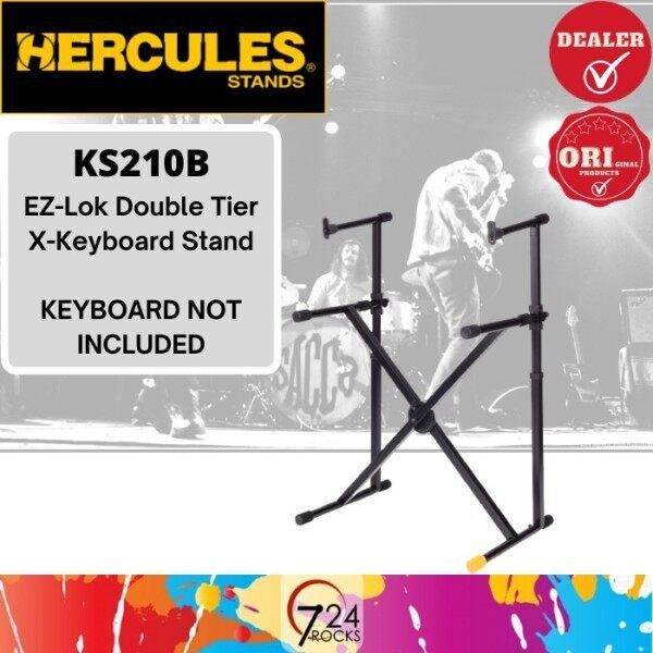 724 ROCKS Hercules KS210B EZ-Lok Double Tier X Keyboard Stand Malaysia