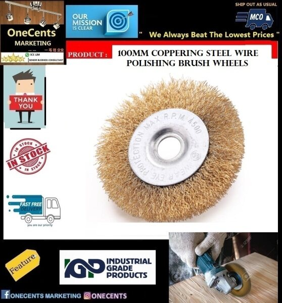 100MM COPPERING STEEL WIRE POLISHING BRUSH WHEELS SET FOR POLISHED DERUSTING