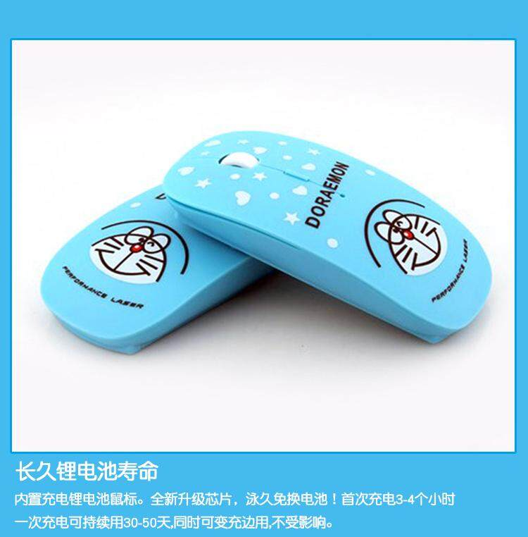 2.4G Wireless rechargeable Mouse Ultra-thin Silent Cartoon Mouse with free Mouse pad Malaysia