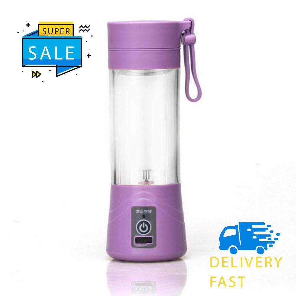 9ef76194f Portable 380ml USB Rechargeable Juice Blender Bottle Portable Juicer Cup  (READY STOCK)