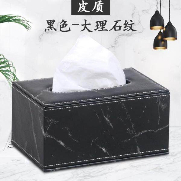 Hide Substance Tissue Paper Extraction Box European Style Creative Vintage Paper Extraction Box Simple Household Living Room Teapoy Table Napkin Holder Cute
