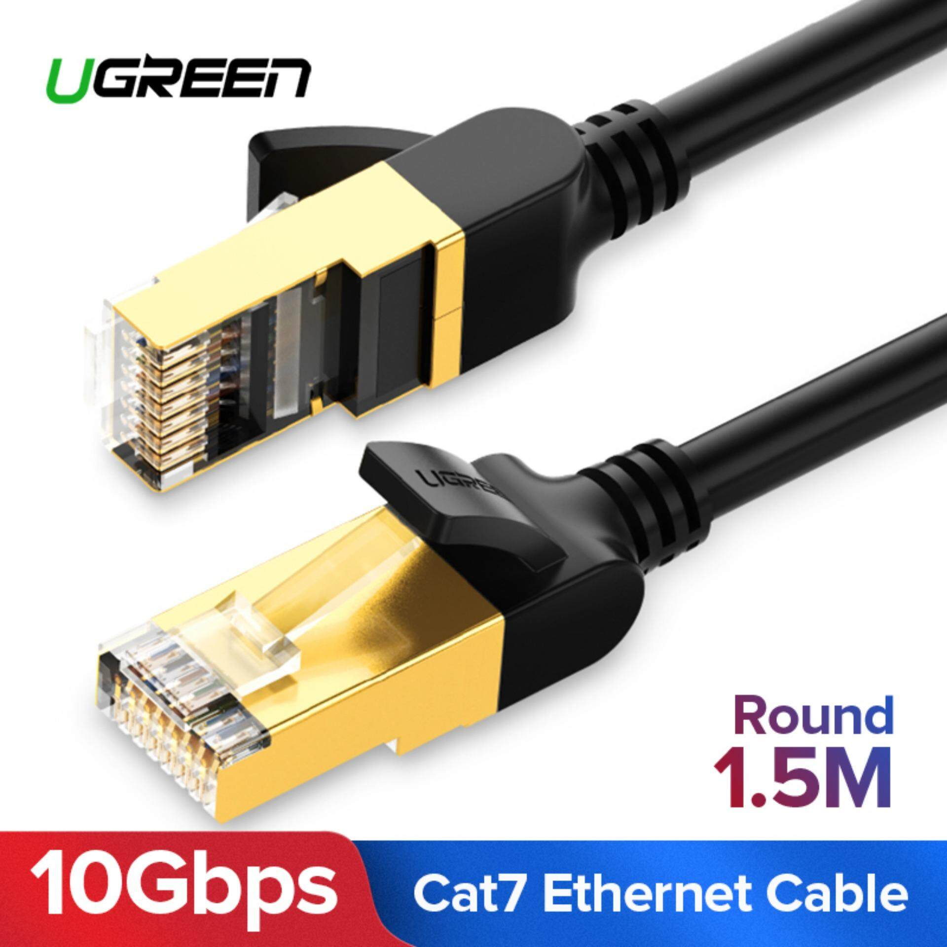 Computer Laptop Accessories With Best Price In Malaysia Wallet From Old Keyboard Circuit Board Diy Crafty Purchases Pin Ugreen 15 Meter Ethernet Cable Cat7 10 Gigabit Rj45 Network 600mhz Lan Wire Cord