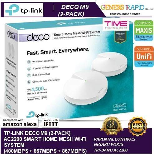 TP-Link Smart Hub /& Whole Home Mesh WiFi System and Bluetooth Smart Hub 2-Pack Works with  Alexa Deco M9 Plus 2-Pack with Wi-Fi Plug by TP-Link