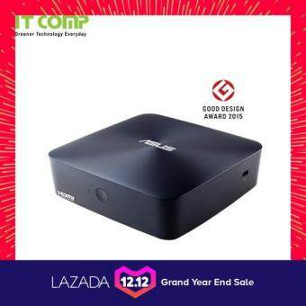 Asus VivoMini UN65U-M078Z (i5-7200U/ 4GB RAM /1TB HDD /W10)
