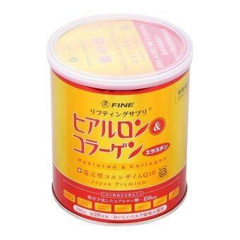 Premium Fine Hyaluron & Collagen + Ubiquinol Q10