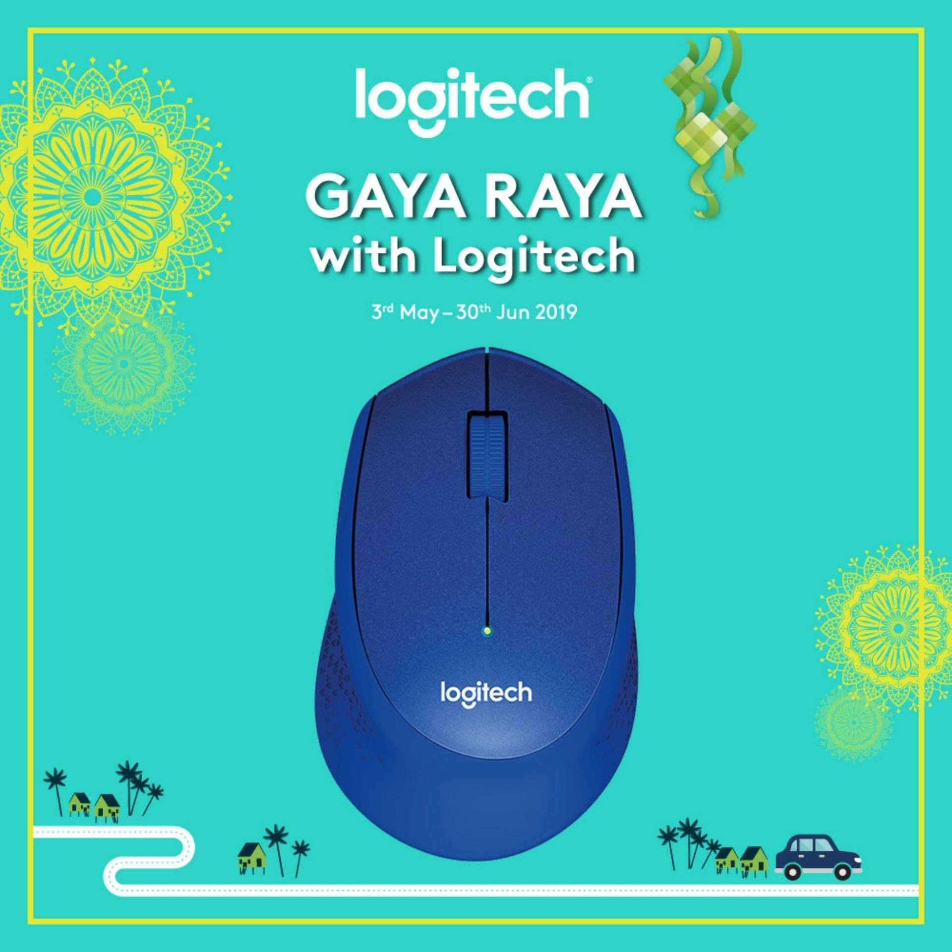 fc9678f02c1 Logitech M331 Silent Plus Wireless Mouse - Blue (910-004915) By Logitech  Official
