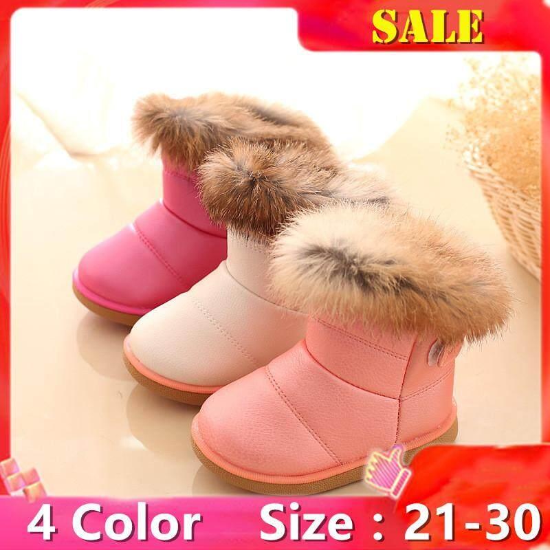 Giá bán Trẻ em Bé Gái Trẻ Em Giữ Ấm Mùa Đông Trơn Boot Da Lót Lông Giày Tuyết Mắt Cá Chân Giày