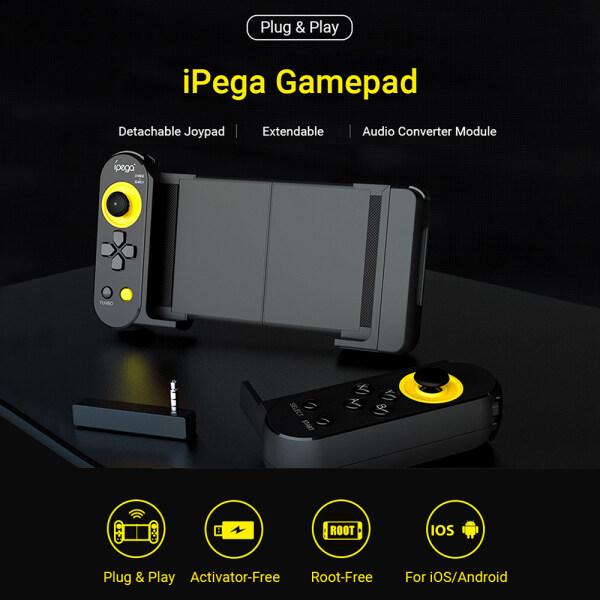 IPEGA Bộ điều khiển chơi game PUBG PG-9167 chuẩn Bluetooth có tay cầm có thể thu gọn dành cho IOS/Android - INTL