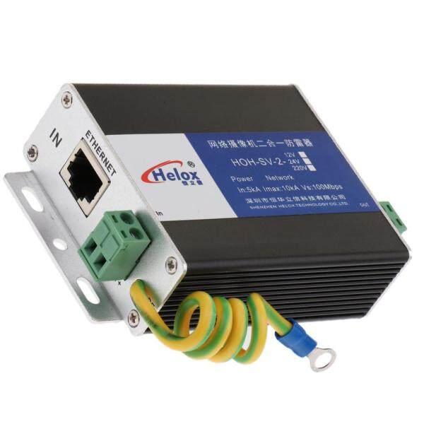 Bảng giá Lacooppia 1x Bộ Bảo Vệ Tăng Áp Ethernet + RJ45 Thiết Bị Mạng Chống Sét Phong Vũ